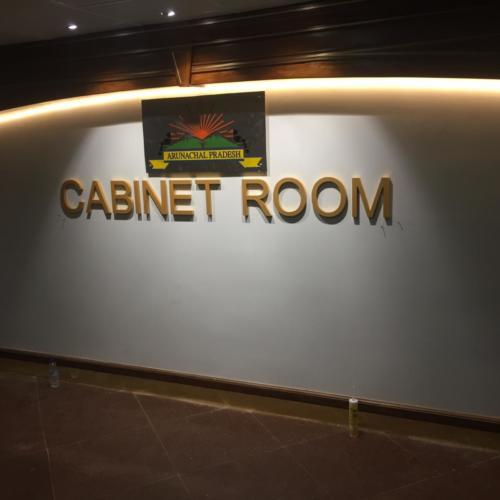 Cabinet Conference Room - Secretariat Complex, Itanagar, Arunachal Pradesh